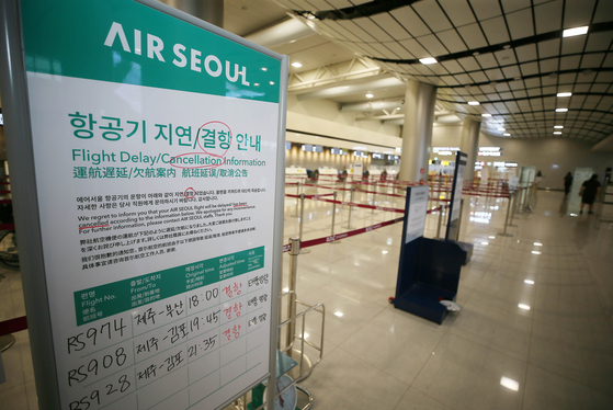 A sign at Jeju International Airport reads that flights are canceled. Flights in and out of Jeju Island were canceled on Monday as Typhoon Omais was forecast to approach the island in the afternoon. [YONHAP]
