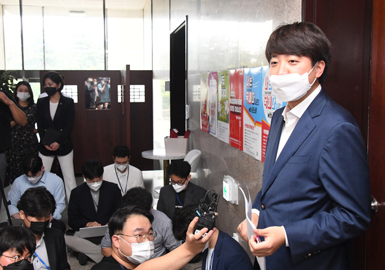 People Power Party Chairman Lee Jun-seok on Tuesday announces the outcome of the Supreme Council's decision to take punitive action against six out of 12 lawmakers suspected of having made illegal property transactions. [NEWS1]