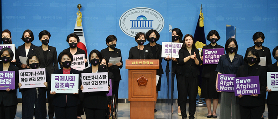 A group of women lawmakers led by Deputy Speaker Kim Sang-hee hold a press conference at the National Assembly on Tuesday to call for international efforts to protect the rights of Afghan women. [KIM KYONG-ROK]
