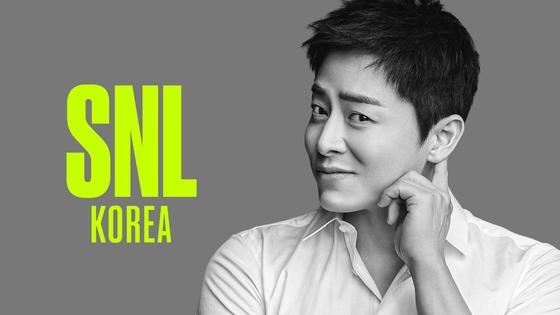 Actor Cho Jung-seok [COUPANG PLAY]