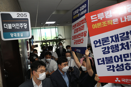 Lawmakers from the opposition People Power Party (PPP) protest a controversial amendment to the Media Arbitration Act by the ruling Democratic Party early Wednesday morning in the Nation Assembly. [KIM KYUNG-ROK]