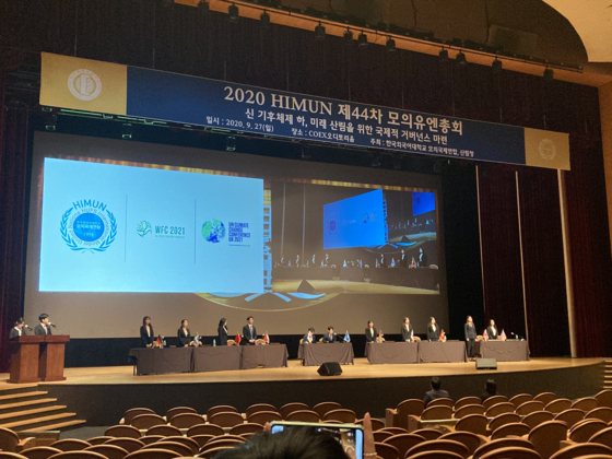 College students from Hankuk University of Foreign Studies hold a mock UN Assembly at COEX, southern Seoul, on Sept. 27, 2020. [HUFS]