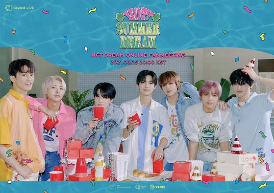 "The teaser poster for NCT Dream's fan meet, ""Hot! Summer Dream"" [SM ENTERTAINMENT]"