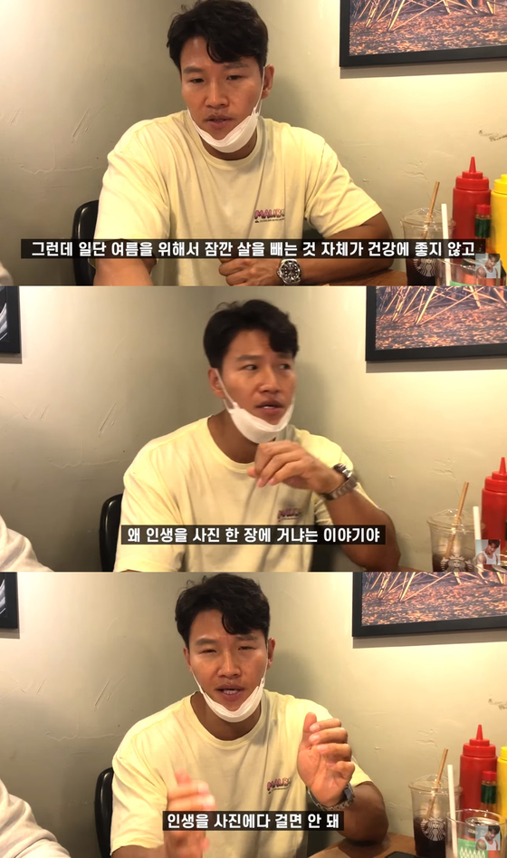 Singer Kim Jong-kook, who runs his own YouTube channel on physical training and exercise, advises his viewers to work out with a long-term goal for their health.[YOUTUBE CAPTURE]