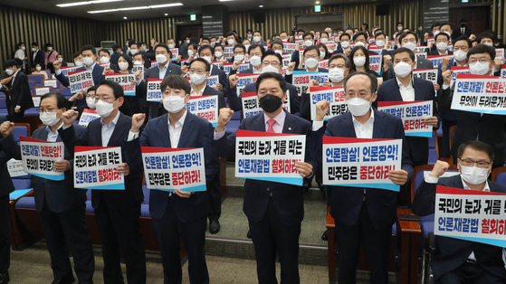 Opposition People Power Party Chairman Lee Jun-seok and floor leader Kim Gi-hyeon lead a protest in the National Assembly on Monday calling for the scrapping of the ruling party's proposed amendment to the Press Arbitration Act. [YONHAP]