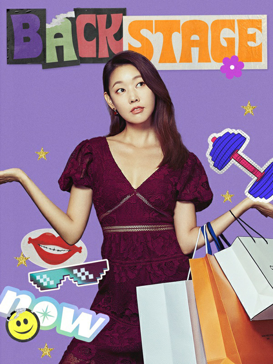 Model Han Hye-jin is hosting a new radio show on Naver Now. [NAVER NOW]