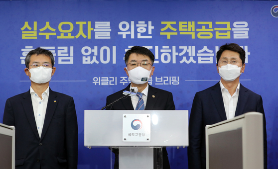 Yun Seong-won, vice land minister, announces the government's latest housing plan at the government complex in Sejong on Monday. [YONHAP]