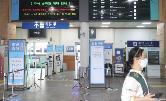 Information for train ticket reservations over the Chuseok holidays is being displayed at Jeonju Station in North Jeolla on Tuesday. Train tickets will only be sold online or over the phone to prevent people from crowding to buy them at the train stations. At first, only window seats will be available. The government will decide whether or not to sell the remaining aisle seats in its announcement for special new anti-virus measures for the upcoming Chuseok holidays this Friday.