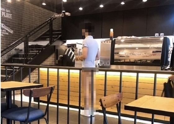 """In 2019, a man now infamously dubbed the """"Chungju thong man"""" was indicted for entering cafes while wearing what looked like a thong. [SCREEN CAPTURE]"""