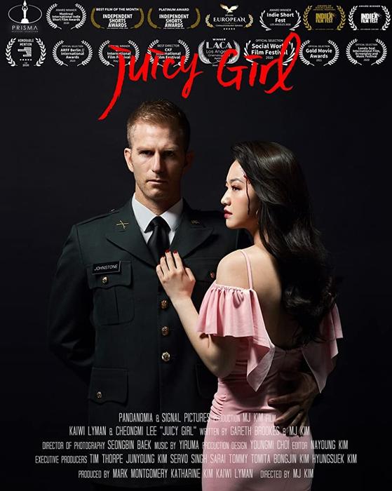 """The poster for MJ Kim's debut short film """"Juicy Girl"""" (2020) [MJ KIM]"""