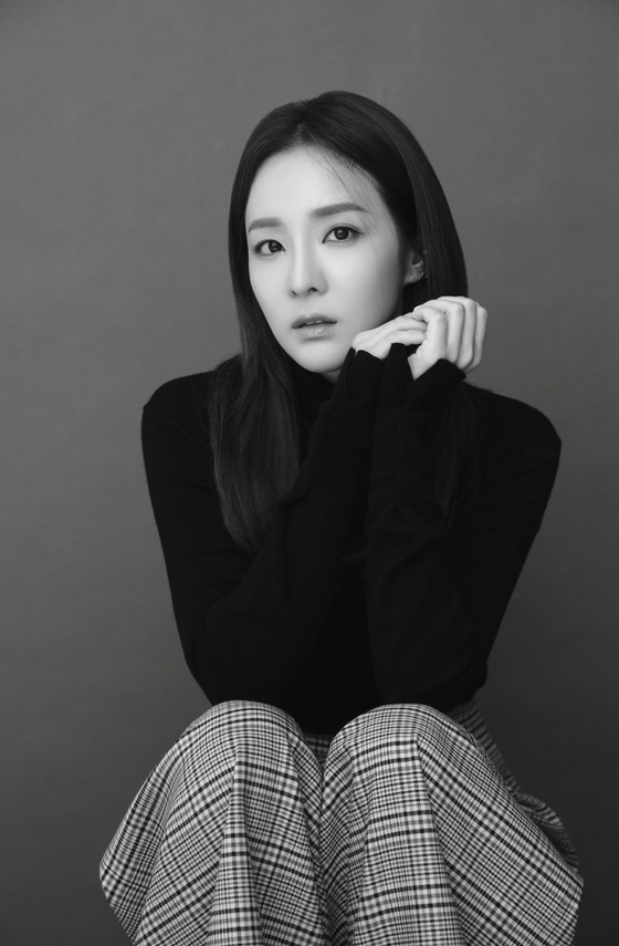 Sandara Park's new profile picture [ABYSS COMPANY]