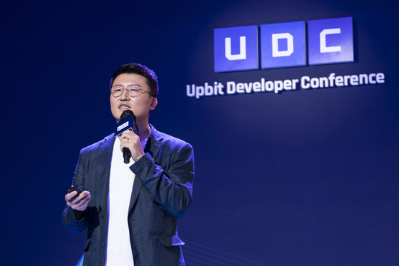 Jin Chang-ho, a principal at Kearney Korea, speaks on central bank digital currency, during the Upbit Developer Conference 2021 held online on Wednesday. [DUNAMU]