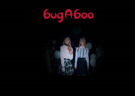 A teaser image of new girl group bugAboo [A TEAM ENTERTAINMENT]