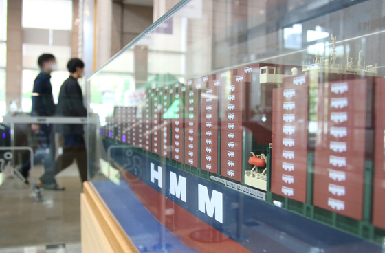 The lobby of HMM's headquarters in central Seoul on Thursday. [NEWS1]