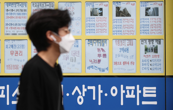 A real estate agency in Songpa, Seoul. The government announce it will be lowering the real estate brokerage commission. [YONHAP]