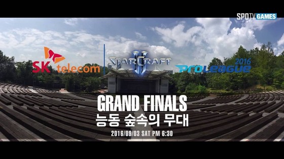 The 2016 SK Telecom Proleague Grand Finals were held on the Neungdong Forest Stage at Seoul Children's Grand Park. [SCREEN CAPTURE]