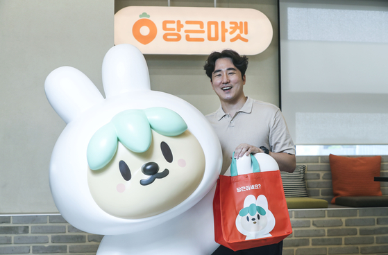Gary Kim, co-founder and co-CEO of Danggeun Market, poses for a photo during an interview with the JoongAng Ilbo at the company's office in Seocho District, southern Seoul on Aug. 13. [KIM SEONG-RYONG]