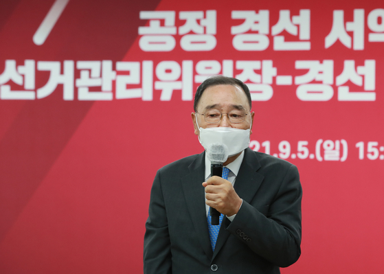 Chung Hong-won, chairman of the main opposition People Power Party's election commission, speaks during a party meeting in Seoul Sunday. [YONHAP]