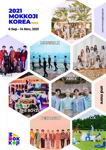 A poster of this year's Mokkoji Korea festival [MINISTRY OF CULTURE, SPORTS AND TOURISM]