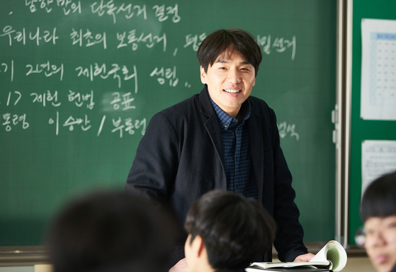 """Actor Kim Tae-hun takes on the role of Kyung-seok, a high school teacher in upcoming film """"Good Person,"""" scheduled to premiere in local theaters on Thursday. [SIDUS HQ]"""
