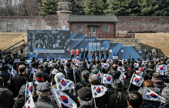 The celebration of the 99th anniversary of the March 1 Independence Movement Day. [LEE SE-HYUN]