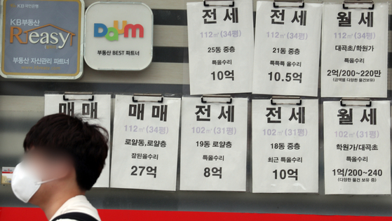 Posting of apartments for sales and rent displayed at a real estate agency in Gangnam on Sept. 5. It shows that only two are offered for sales. Due to shortage of supplies in apartments, home buyers are even seeking those that are foreclosed and up for auction.[NEWS1]