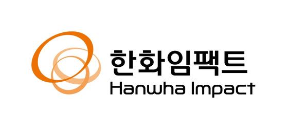 The logo of Hanwha Impact [HANWHA IMPACT]