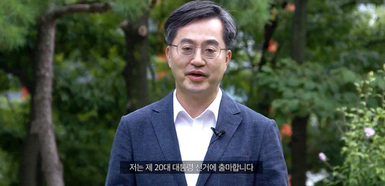 Former Finance Minister Kim Dong-yeon announces he will run as an independent candidate in the March 9 presidential election on his YouTube channel Wednesday. [SCREEN CAPTURE]
