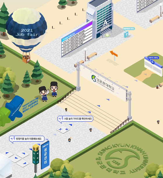 Six universities in Seoul, including Seoul National University and Yonsei University, are holding an online job fair through metaverse platform Gather Town where job seekers can meet with HR managers from companies through their avatars. On Wednesday, Samsung Electronics also held a job fair on Gather Town. [SUNGKYUNKWAN UNIVERSITY]