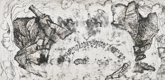 ″Windy, rainy Dokdo″ by artist Lee Jong-sang [JEONNAM INTERNATIONAL SUMUK BIENNALE]