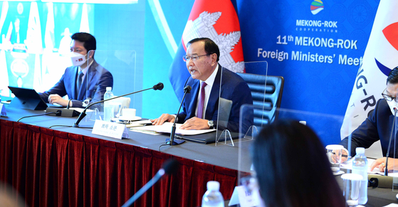 Cambodia's Foreign Minister Prak Sokhonn speaks during the summit on Wednesday. [MINISTRY OF FOREIGN AFFAIRS]
