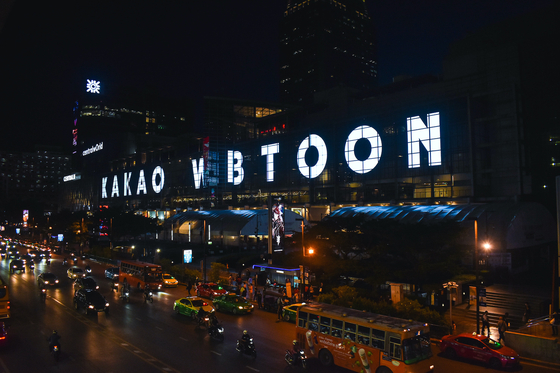 Kakao Webtoon's logo is displayed on the digital panels of Thailand's CentralWorld shopping plaza located in Bangkok. [KAKAO ENTERTAINMENT]