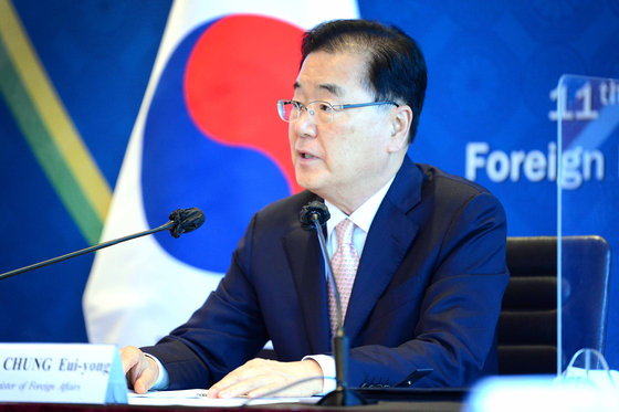 Foreign Minister Chung Eui-yong speaks at the 11th Mekong-Korea foreign ministers' meeting held virtually on Wednesday. [MINISTRY OF FOREIGN AFFAIRS]