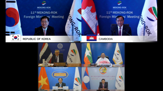 The 11th Mekong-Korea foreign ministers' meeting held virtually on Wednesday. [MINISTRY OF FOREIGN AFFAIRS]