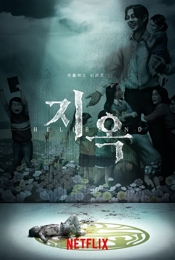 The poster for Netflix series ″Hellbound″ [NETFLIX]