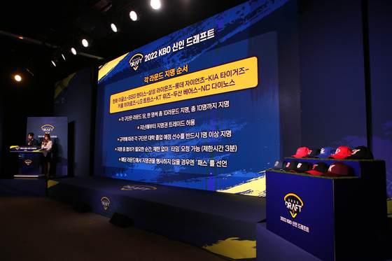 The second round of 2022 annual rookie draft was held at Blue Square in Yongsan, central Seoul on Monday. [KBO]
