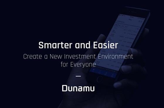 A screen capture of Dunamu's online homepage [SCREEN CAPTURE]
