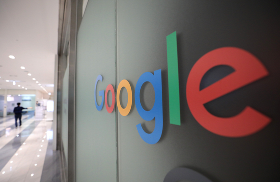 Google's office in Gangnam. [YONHAP]