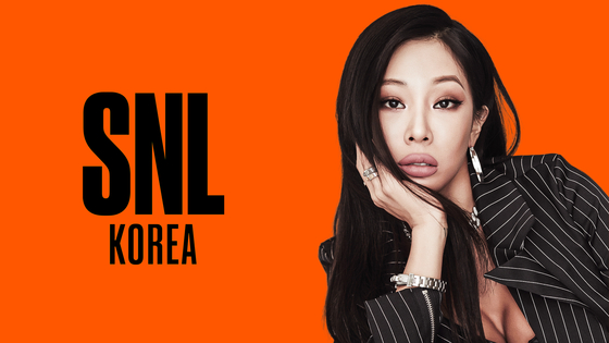 Singer Jessi will host the third episode of the ″SNL Korea″ reboot. [COUPANG PLAY]