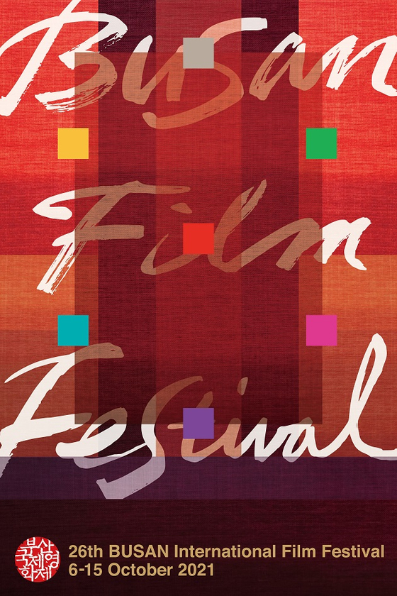 The poster for the 26th Busan International Film Festival [BIFF]