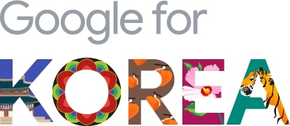 Logo of an online event held by Google on Wednesday [GOOGLE]
