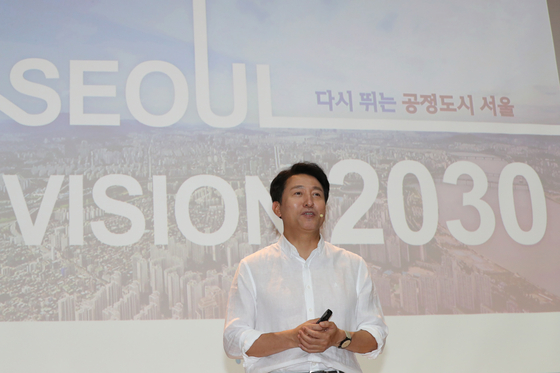 """Seoul Mayor Oh Se-hoon speaks during a press conference about """"Seoul Vision 2030"""" at Seoul City Hall in central Seoul on Wednesday. [YONHAP]"""