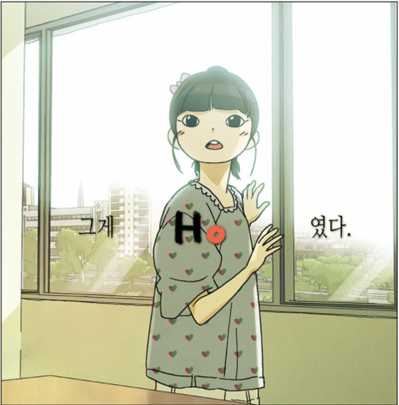 Naver Webtoon's ″Ho!″ is about a romance between Yoon Ho, who is deaf, and her teacher-turned-boyfriend Kim Woni. [SCREEN CAPTURE]