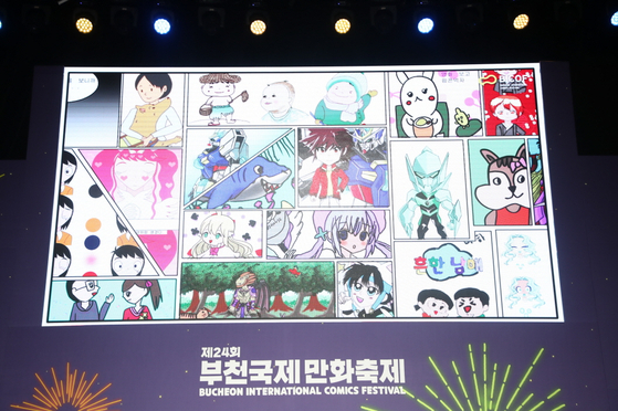 The seminar showed many artworks by aspiring artists with disabilities that study webtoons at the Webtoon Academy for Disabled Youth. [KOMACON]