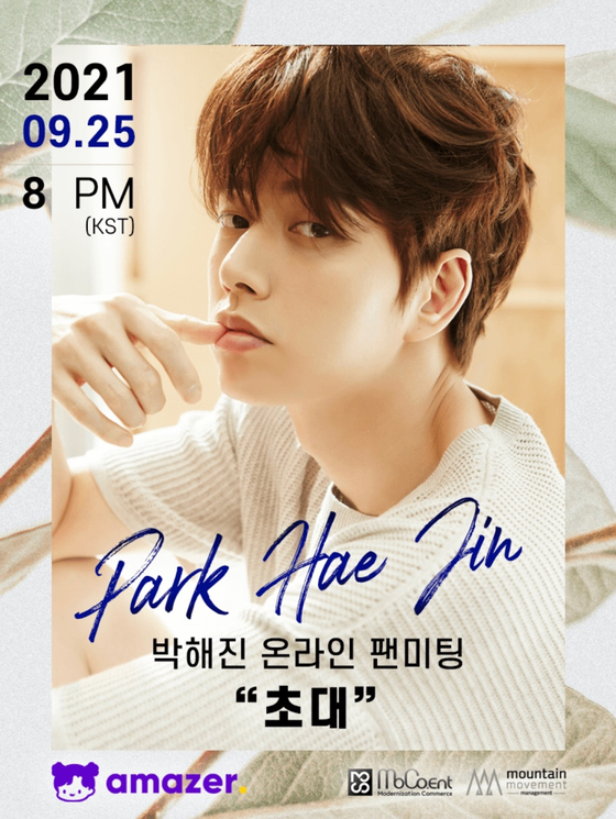 The poster for Park Hae-jin's upcoming fan meet-and-greet [MOUNTAIN MOVEMENT]