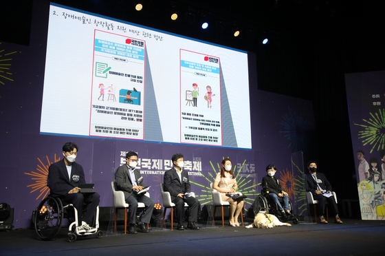 """During """"Seminar on Webtoons by Disabled Comic Artists"""" at the 24th Bucheon International Comics Festival, experts and aspiring artists got together and talked about the importance of fostering more artists with disabilities in the webtoon industry. [KOMACON]"""