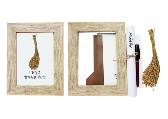 """The museum's """"olgaesimni frame-making"""" kit. Olgaesimni is a custom which sees Koreans offer the first harvested rice of that year to their ancestors in a rite to express gratitude for the good harvest. [THE NATIONAL FOLK MUSEUM OF KOREA]"""
