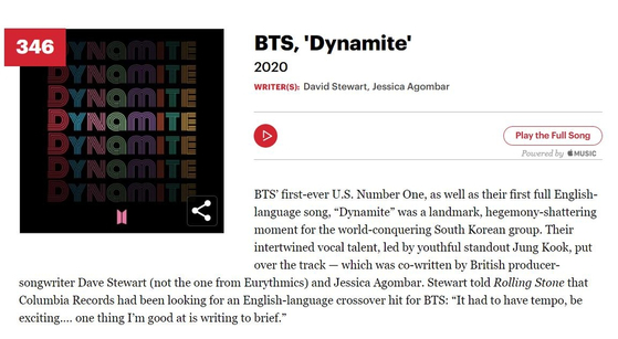 """BTS's first English single """"Dynamite"""" made the 500 greatest songs of all time list, compiled by American entertainment magazine Rolling Stone. [ROLLING STONE]"""