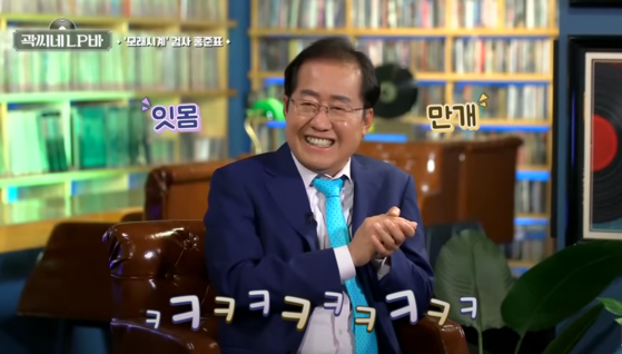 Five-term lawmaker and presidential candidate Hong Joon-pyo starred in tvN's ″Kwak's LP Bar″ in June. [SCREEN CAPTURE]