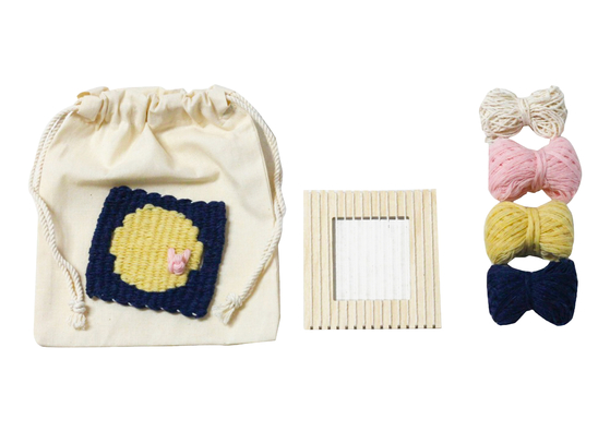 """The museum's """"stay-at-home gilssam"""" kit. Gilssam refers to weaving cloth at home, which women did in the premodern times. [THE NATIONAL FOLK MUSEUM OF KOREA]"""